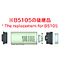 Hakko B5185. Filter pipe assembly* The replacement for B5105. (with ceramic paper filter and related parts)